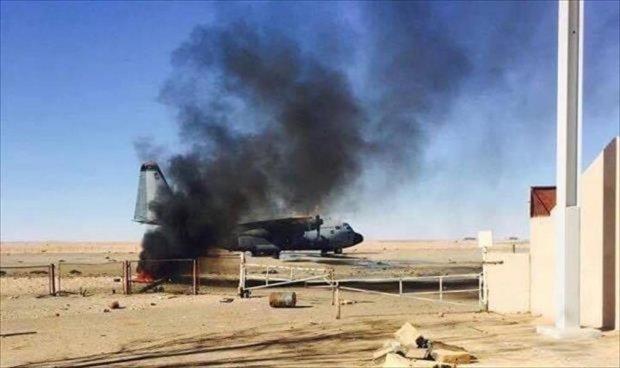 Pres. Council condemns strikes on al-Jufra destroying a cargo plane.