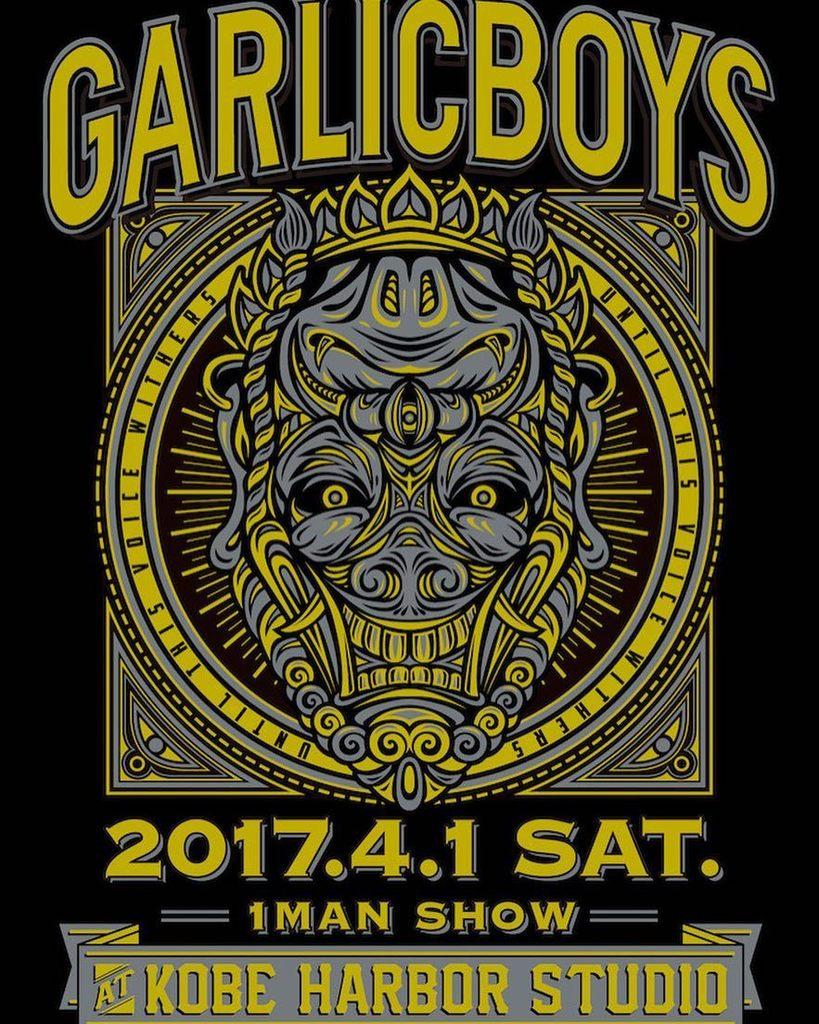 4/1(土)神戸Harbor Studio GARLICBOYS ワンマンライブ 〜俺たちのレッツビギン〜  #garlicboys #haborstudio https://t.co/ITTnCrIkBJ https://t.co/QCQH2kIJCu