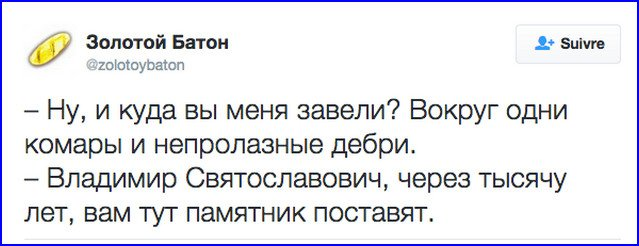 """""""Буду считать Пушкина украинцем"""", - Климкин ответил Путину на """"русскую"""" Анну Ярославну - Цензор.НЕТ 3393"""