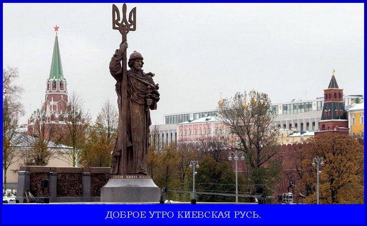 За последние 400 лет Россия ни разу в истории добровольно не выполнила ни одну договоренность, которую подписала, - Ходжес - Цензор.НЕТ 7518