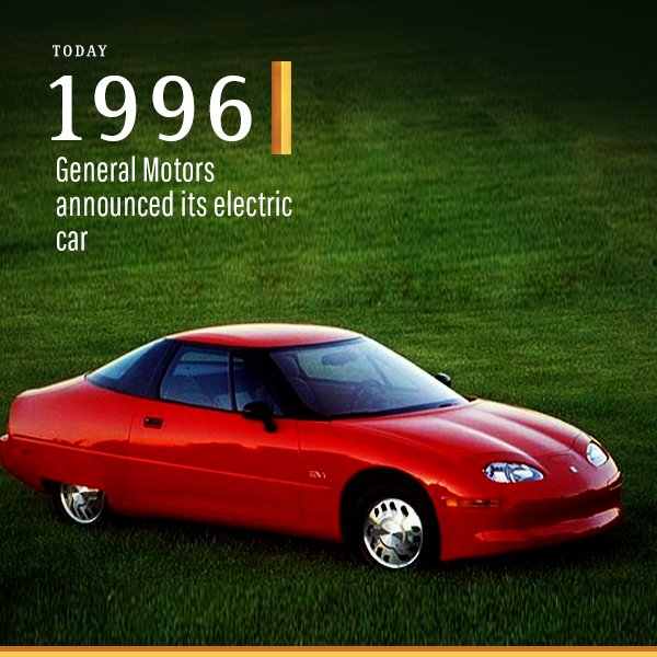 #didyou Know The General Motors Ev1 Was The First Mass