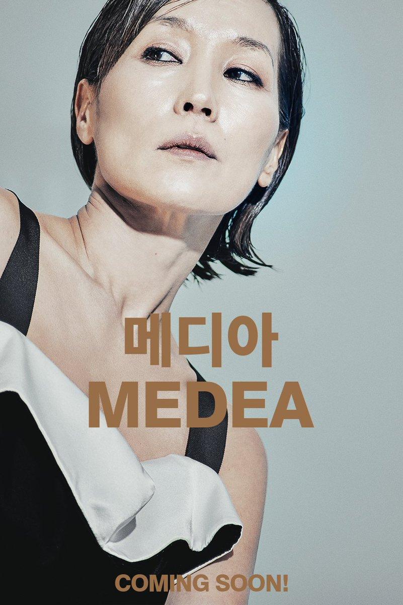 모든 것을 잃어버린 여인의 처절한 선택 배우 이혜영의 메디아와 마주하라  연극 <메디아> COMING SOON! https://t.co/SiEu6ERj9N