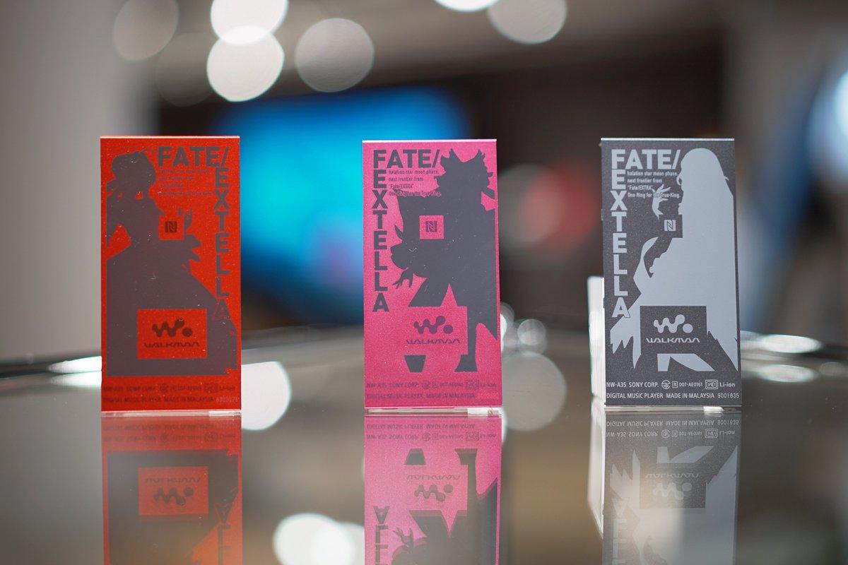 「Fate/EXTELLA」 の発売を記念したコラボレーションモデルのウォークマン Aシリーズ、h.ear on Wireless NC(MDR-100ABN)はソニーストア 銀座でもご覧頂けます!皆様のご来館お待ちしております! https://t.co/MZ4ZfihyT9