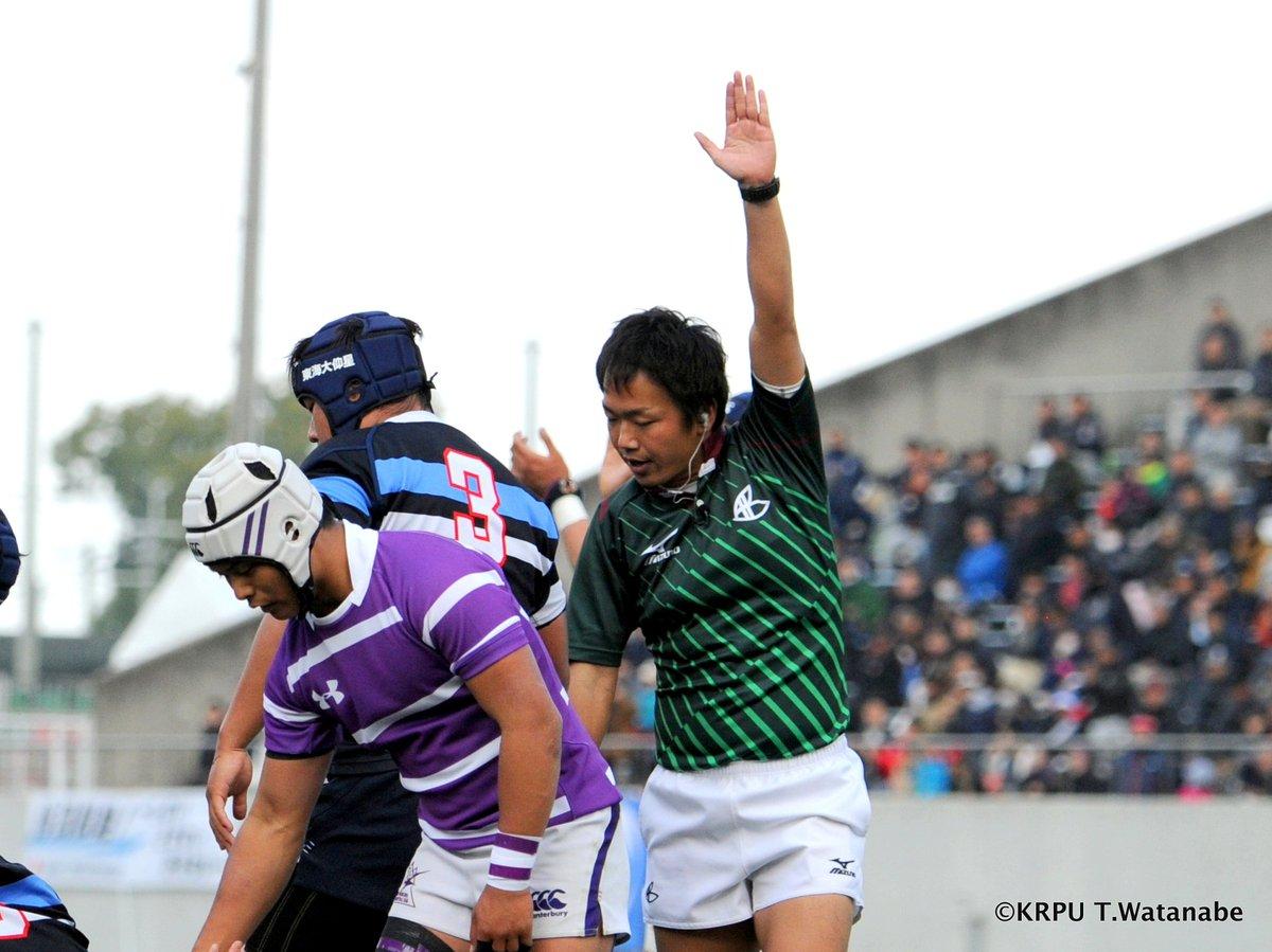 昨日の高校ラグビー準々決勝第3試合、東京高校 対 東海大仰星高校のレフリーは、東大阪市出身&在住の山本篤志(30)さん。 この若さでこのステージまで来るのは、相当なスピード出世です。 #higao #rugbyjp https://t.co/NPFWQUJ1MY