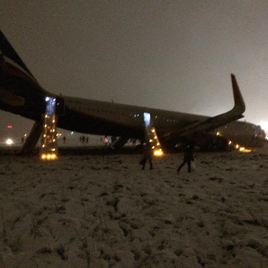 A321 Moscow-Kaliningrad crash landed in Khrabrovo airport, no wounded