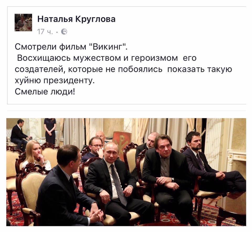 НАПК уведомило НАБУ об отсутствии е-декларации судьи Апелляционного суда Днепропетровской области - Цензор.НЕТ 9664