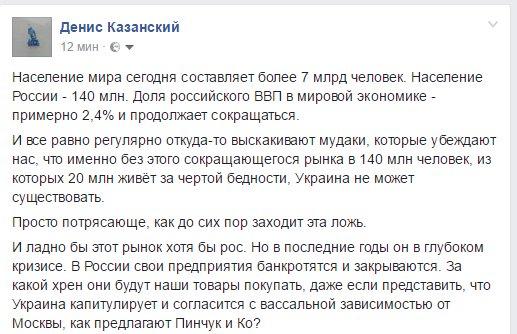 """""""Путин давно стремится втюхать нам Донбасс, но на своих условиях"""", - Тука - Цензор.НЕТ 531"""