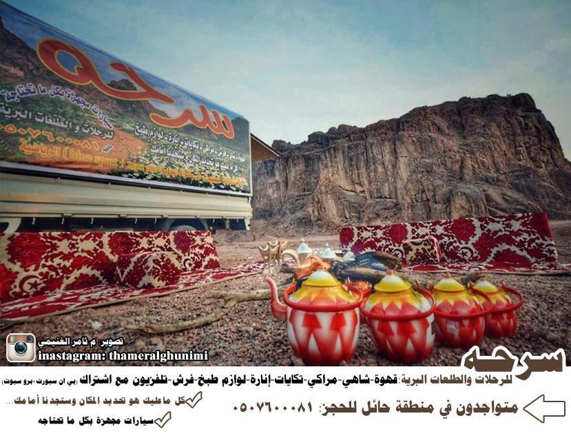 d62f7900e5a35 م.ثامر الغنيمي on Twitter