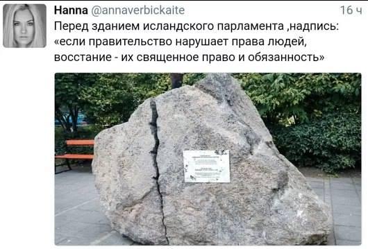 Кернес создал в Харькове систему тотального разграбления, - Геращенко - Цензор.НЕТ 2810