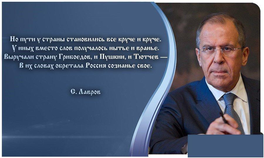Цитаты великих людей в картинках о россии