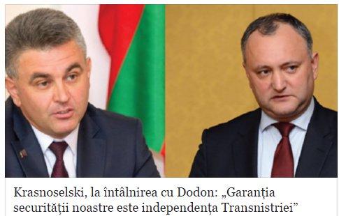 Президент Молдовы Додон встретился с главой непризнанного Приднестровья Красносельским - Цензор.НЕТ 8441