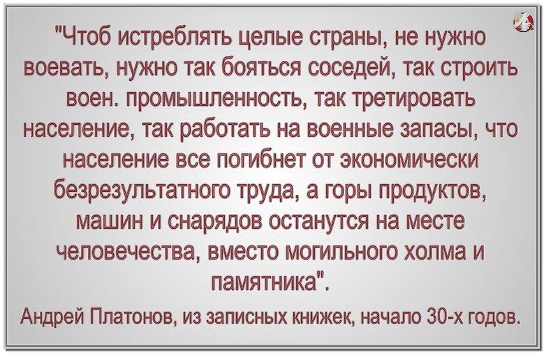 На сессии ПАСЕ в январе Украина потребует от России освободить незаконно удерживаемых украинцев, - Арьев - Цензор.НЕТ 8862
