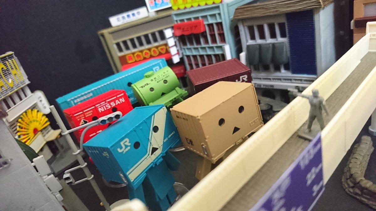 """砂袋@塗装済み on Twitter: """"市..."""