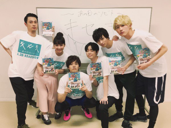 #VS嵐 #キセキ 4日目! https://t.co/4awc41K8V8 https://t.co/1jYUsKo74t