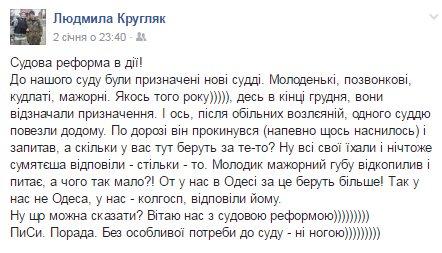 За вымогательство 6,5 тыс. долл. задержан сотрудник Управления СБУ во Львовской области, - Матиос - Цензор.НЕТ 5849