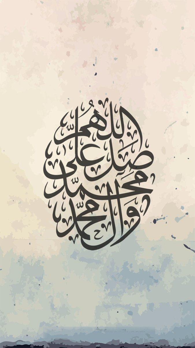 عبدالله محمد Twitterren اللهم صل وسلم على نبينا محمد