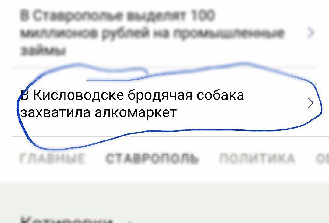 Налоговики на Киевщине ликвидировали подпольный цех по производству фальсифицированного алкоголя - Цензор.НЕТ 411