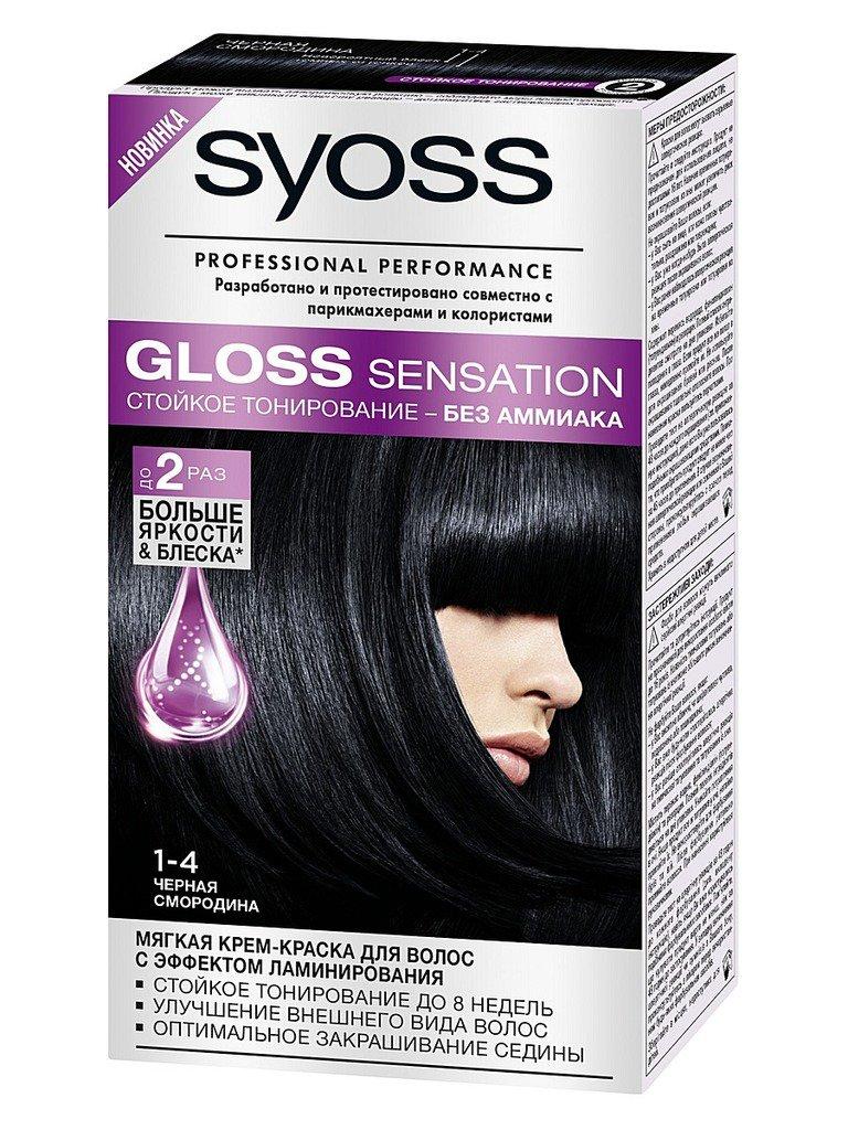 краска для волос syoss gloss sensation тон 10 51 белый шоколад отзывы