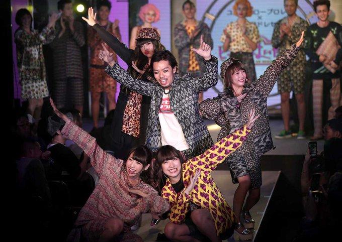 Harajuku, cheesy, sci-fi: subculture in Tokyo fashion