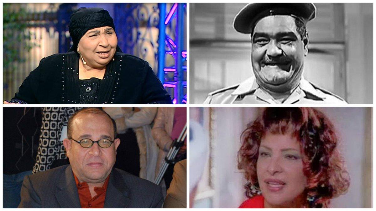 بوابة أخبار اليوم أشهر إفيهات كومبارس السينما المصرية البيت ده