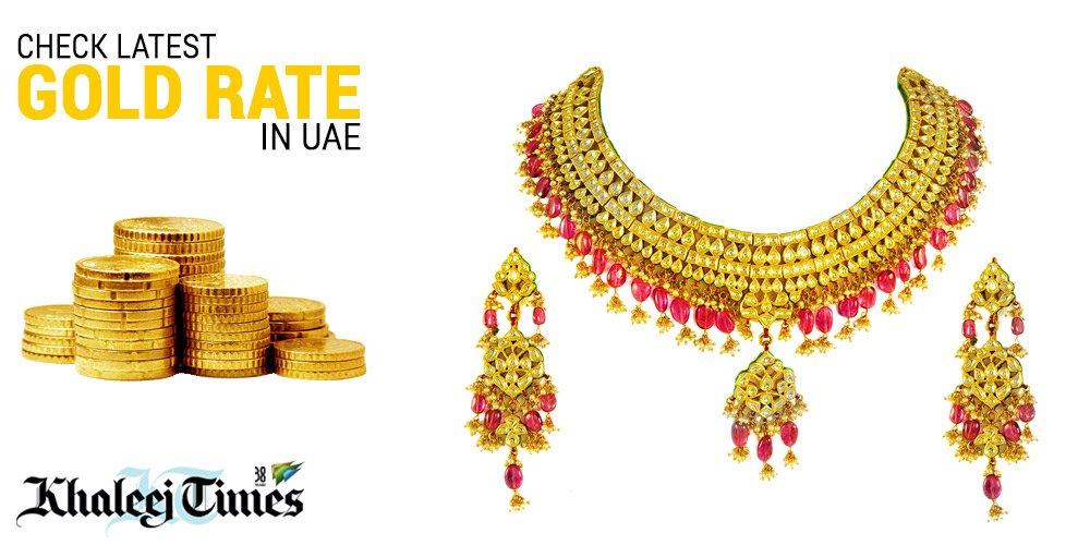 Gold forex al khaleej