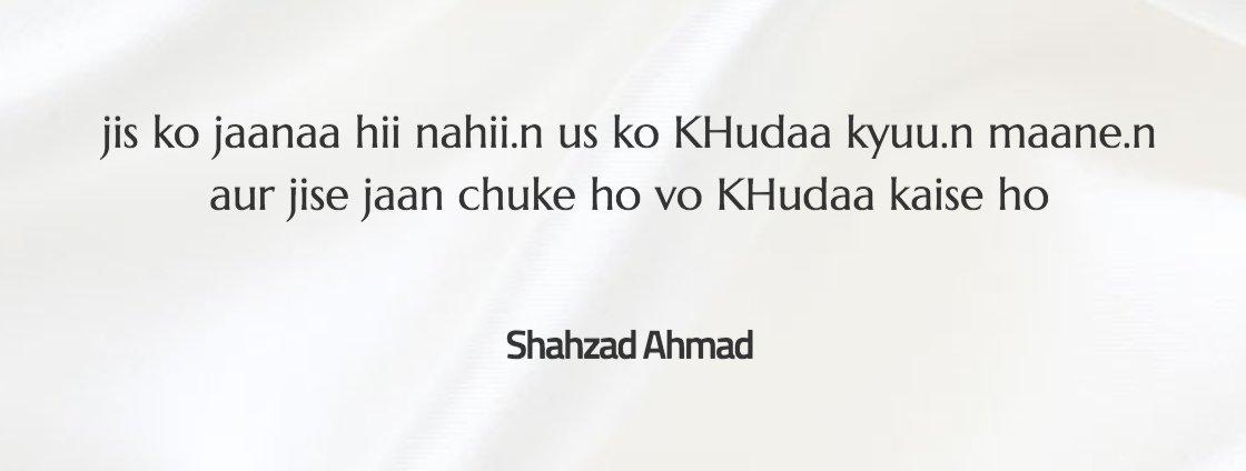Need to stop spending so much time on @Rekhta ! #midweekmusings #Urdu<br>http://pic.twitter.com/Ym187LZzYX