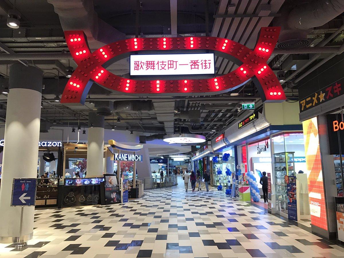 【悲報】タイの新しいショッピングモールが日本より豪華。建物内にエッフェル塔、スケート場完備でこれ半分ジャスコ負けてるだろ [無断転載禁止]©2ch.net [202859999]->画像>36枚