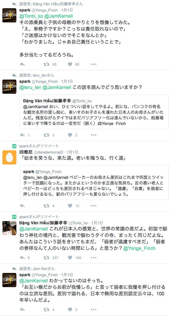 朱美🐾(しゅうび) and Kou™ on Tw...