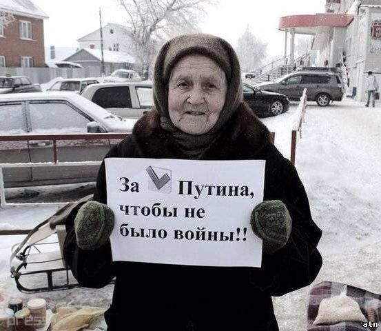 СБУ задержала россиянина, который с помощью ФСБ переправлял нелегалов через украинскую границу - Цензор.НЕТ 3862