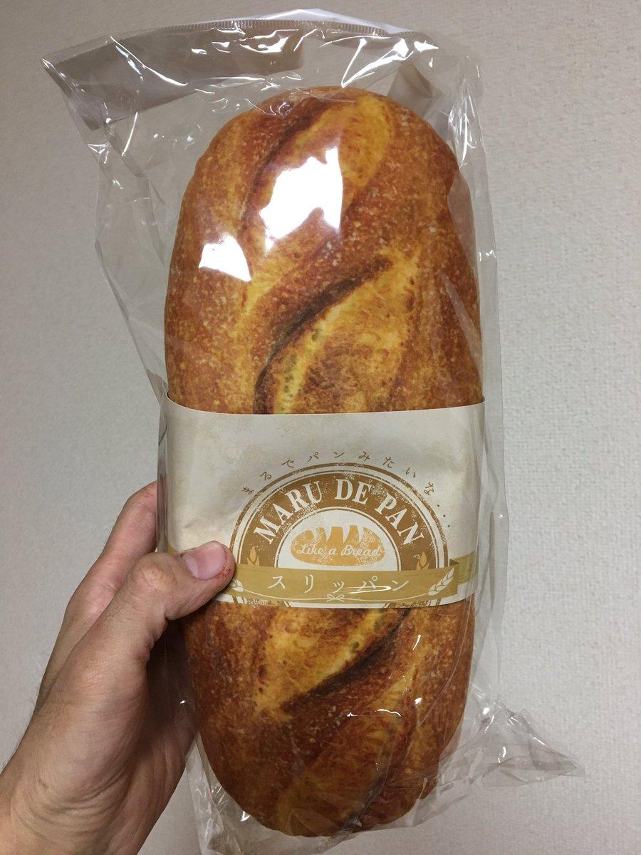 奥さん宛ての宅配便が届いた。「開けていいよ」と言われたので、中を見てみるとパンだった。・・・パンだった。 https://t.co/8Mv25ut7ik