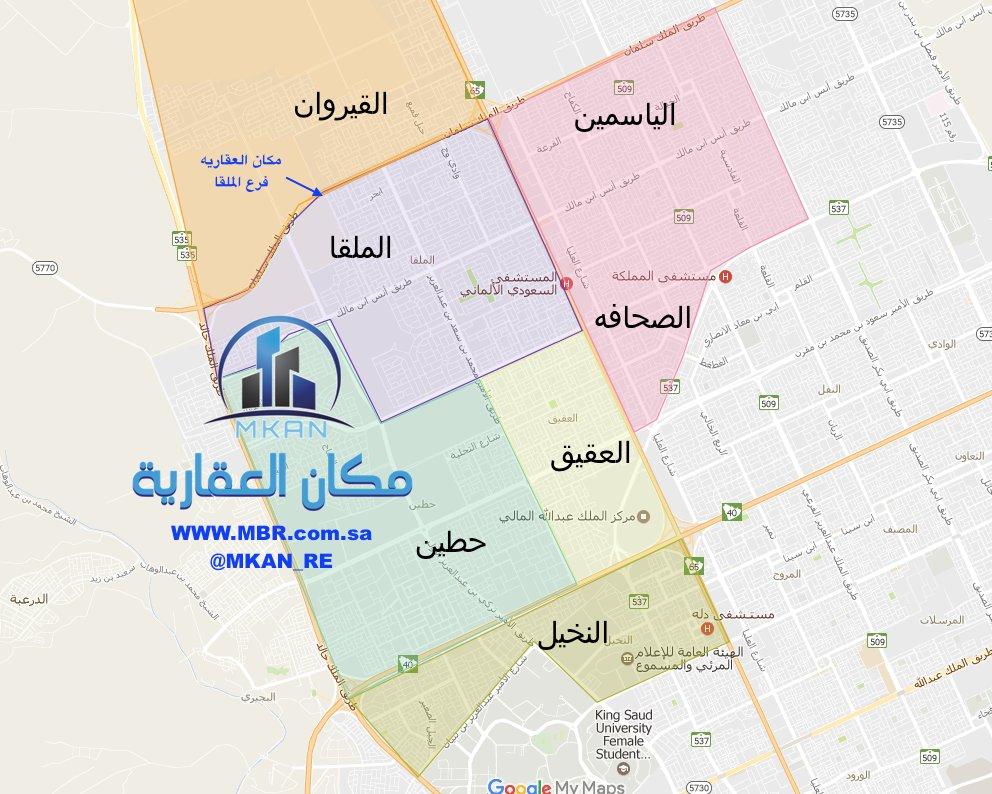 خريطة احياء الرياض 2018 Images Gallery