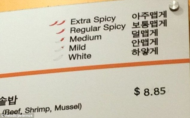 Korean restaurant's menu goes viral for labelling its least spicy food 'white' https://t.co/mmVQCeugwF https://t.co/TkqfPEb1Eb
