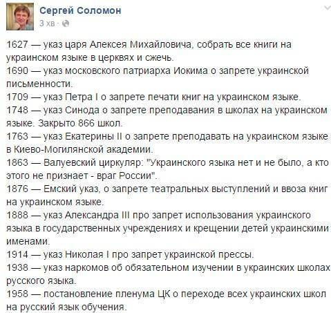 Задержанного в оккупированном Крыму активиста Украинского культурного центра Виноградова и его жену отпустили домой, - адвокат - Цензор.НЕТ 937