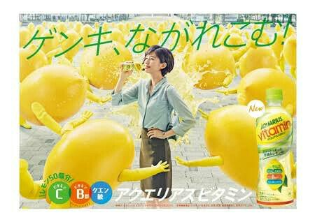 アクエリアスビタミンのCMに出てくる手足の生えたレモンがカレーメシにしか見えん https://t.co/y87mI1QZFr