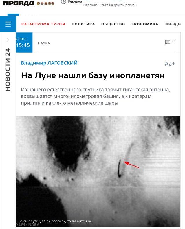 Суд перенес рассмотрение апелляции на арест Ефремова на 17 января - Цензор.НЕТ 8959