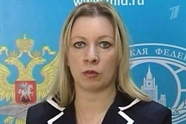 Марию Захарову назначили самой обаятельной и привлекательной