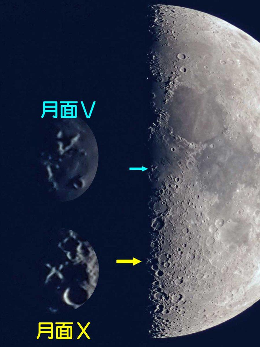 月面X 2017