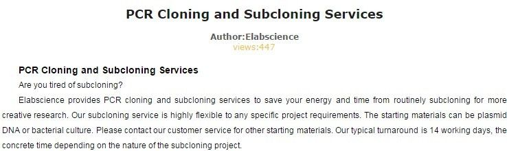 subcloning