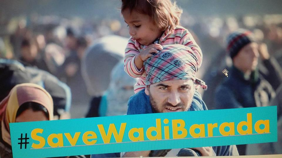 I want #Syria to know they are #NotAlone #savewadibarada #Wadi_Barada #SaveBaradaValley  @UN @UNHumanRights<br>http://pic.twitter.com/MFGkZIrb05