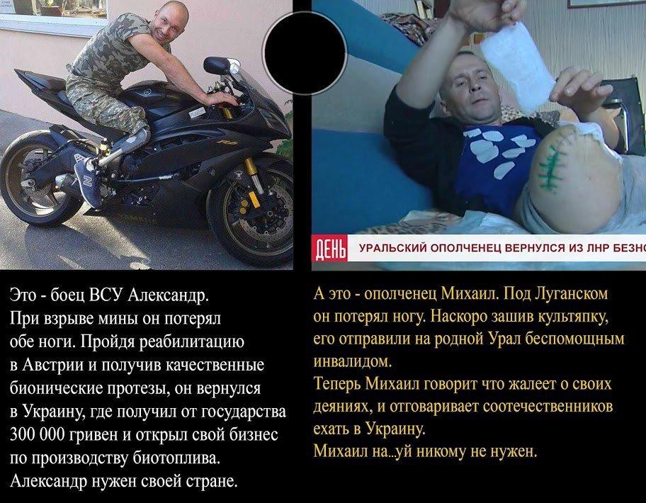 С начала текущих суток в зоне АТО уже состоялось 7 вражеских обстрелов по позициям ВСУ, - Матюхин - Цензор.НЕТ 679