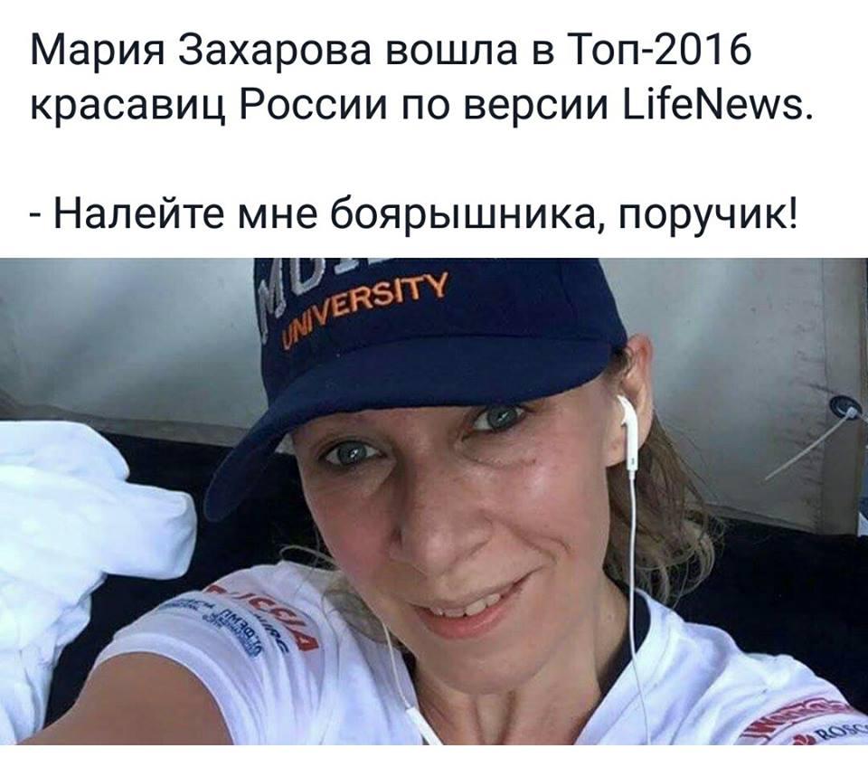 На сессии ПАСЕ в январе Украина потребует от России освободить незаконно удерживаемых украинцев, - Арьев - Цензор.НЕТ 3913