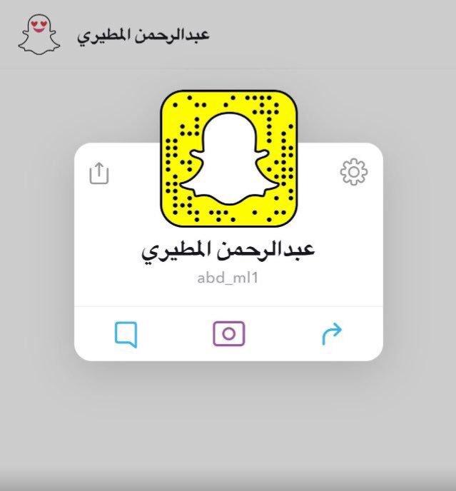 ضحى On Twitter سناب عبدالرحمن المطيري زد رصيدك82