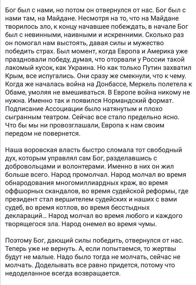 Новинский задекларировал 131,8 млн грн дивидендов от кипрской компании - Цензор.НЕТ 615