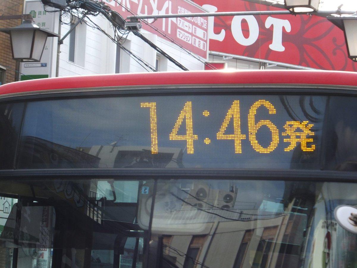 LED表示で発車時刻を案内するバス https://t.co/5Im2LtO8ib