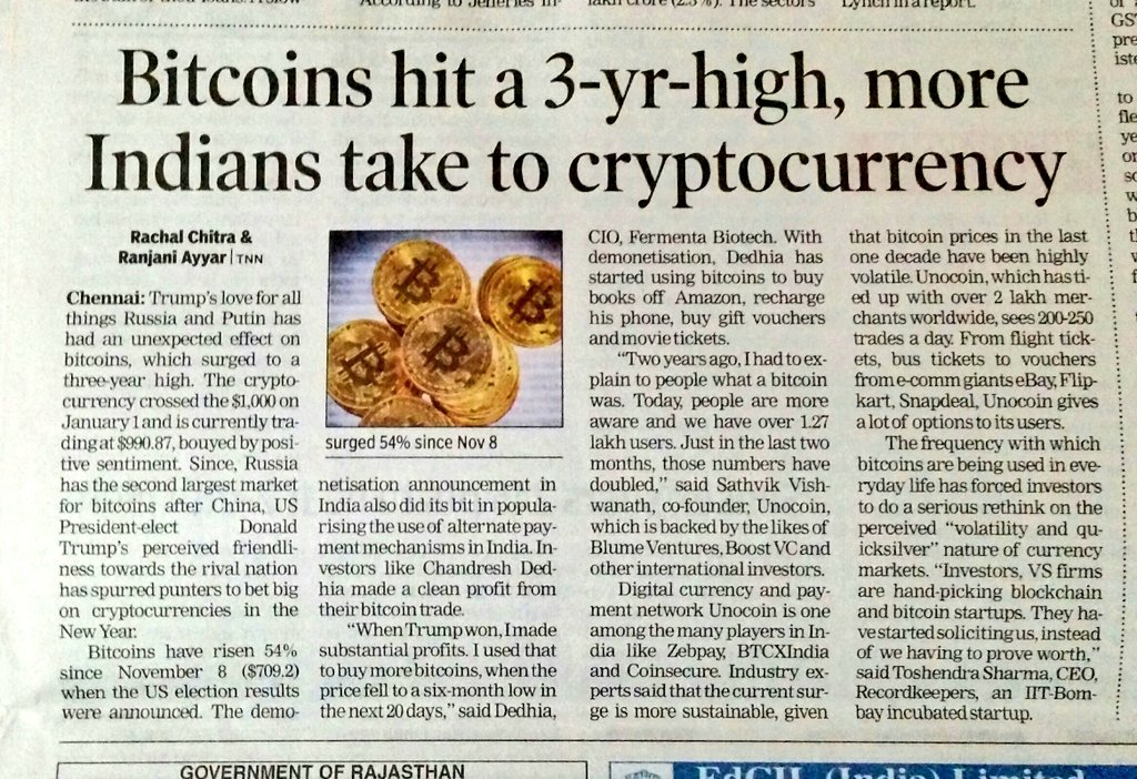 As Bitcoin soars, @Unocoin continues to ride the wave of press coverage. Keep it up! https://t.co/5n3tWzOXSj