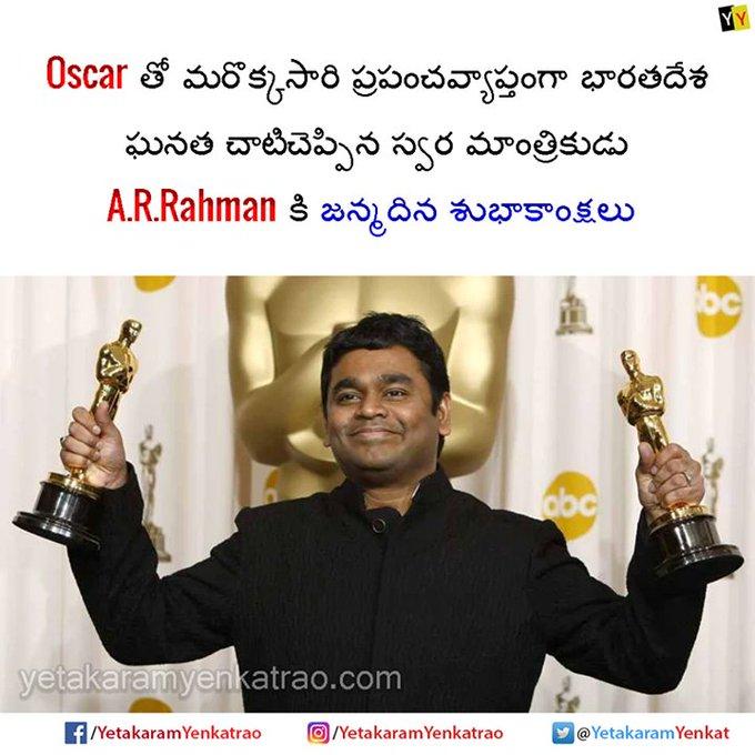 Happy Birthday A.R. Rahman - More @