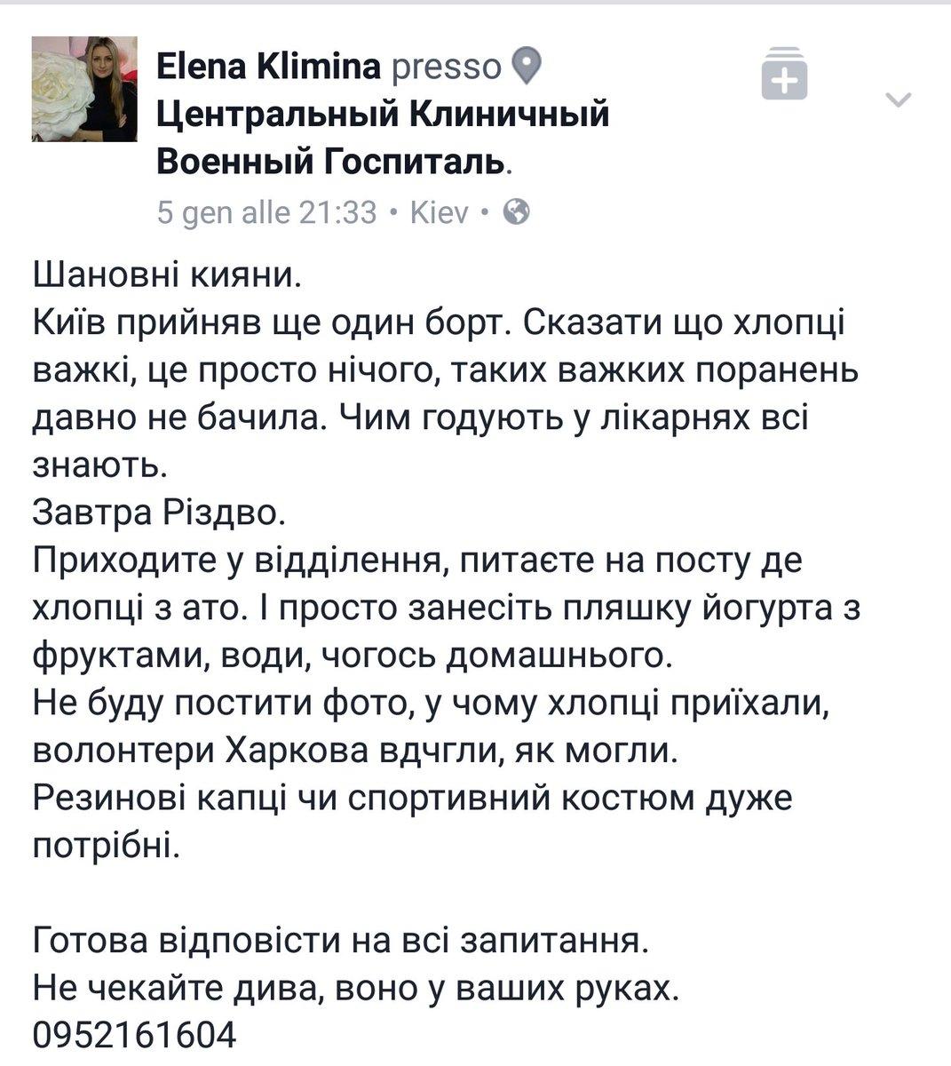 Глава УГКЦ поздравил украинцев с Рождеством: С нами - Бог! Мы не одиноки среди боли, страданий и крови в этой войне - Цензор.НЕТ 1095