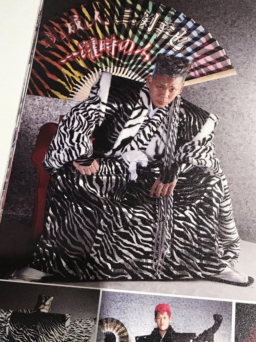 そろそろ成人式シーズンですけど、こないだ編集者の方に「藤谷さんお好きだと思って…」って見せていただいた、ヤンキー成人式でおなじみ「みやび」のカタログが最&高でした( ∩ˇωˇ∩) https://t.co/aiVzMMtJ7L