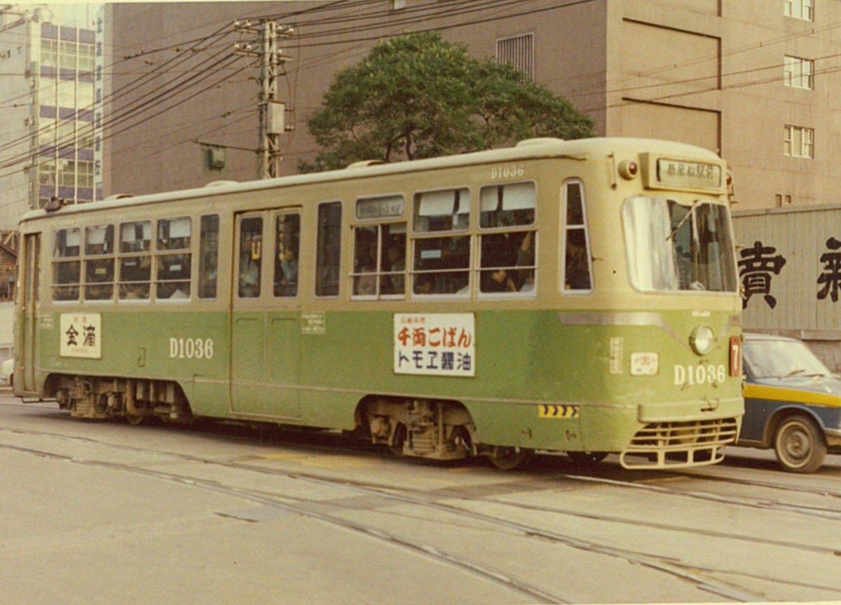 札幌市交通局700形電車