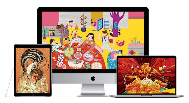 MacRumors On Twitter Apple Celebrates Chinese New Year With